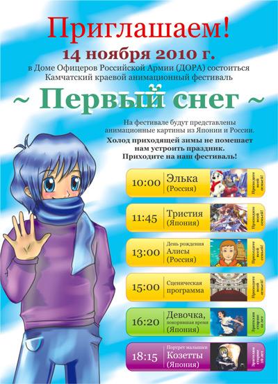 http://kamanime.ru/img/news/3DANIME.jpg