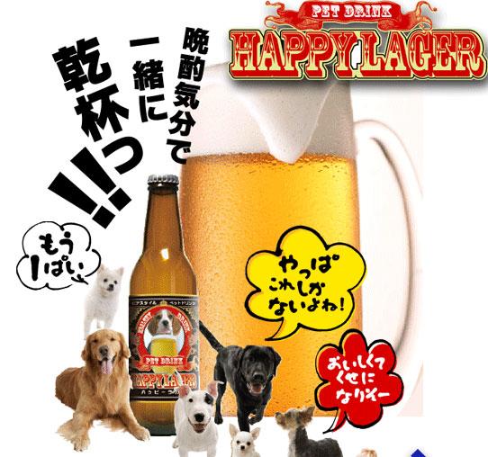 http://kamanime.ru/img/news/beer1.jpg