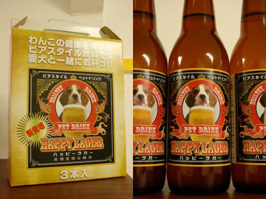 http://kamanime.ru/img/news/beer3.jpg