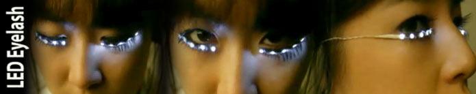 http://kamanime.ru/img/news/eyelashes.jpg