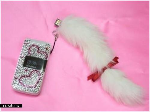 http://kamanime.ru/img/news/furry_gadgets_8.jpg