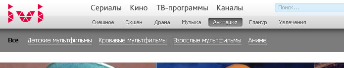 http://kamanime.ru/img/news/ivi.jpg