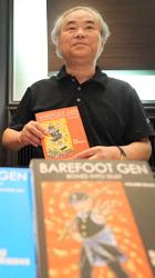http://kamanime.ru/img/news/japan_barefoot_gen.jpg