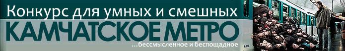 http://kamanime.ru/img/news/metro.jpg