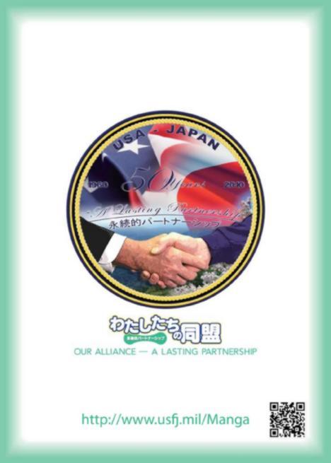 http://kamanime.ru/img/news/military-moe-manga-24.jpg