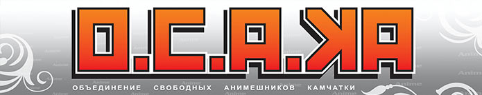 http://kamanime.ru/img/news/osaka.jpg