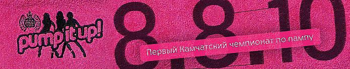 http://kamanime.ru/img/news/pump.jpg