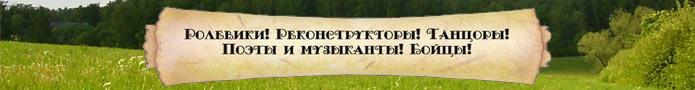 http://kamanime.ru/img/news/role.jpg