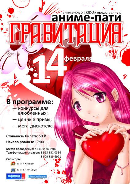 http://kamanime.ru/img/news/v15.jpg