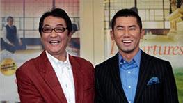 http://kamanime.ru/img/news/yojiro-takita.jpg