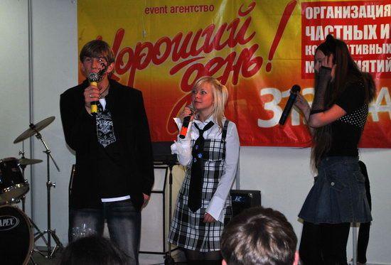 http://kamanime.ru/img/thumb/134-700x700.jpg